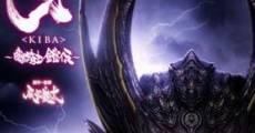 Filme completo Kiba: Ankoku Kishi Gaiden