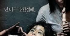 Kim Bok-nam salinsageonui jeonmal (2010)