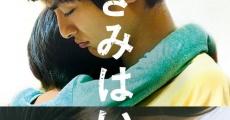 Filme completo Kimi wa iiko