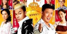Filme completo King of Mahjong