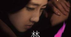 Película Kinki