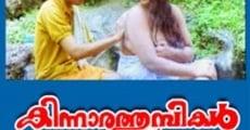Película Kinnara Thumbikal