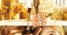 Filme completo Kiyoku yawaku