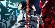 Knights of Sidonia: The Movie film complet