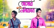 Película Kokhon Tomar Asbe Telephone