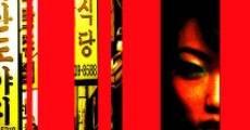 Película Koreatown