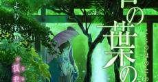 Filme completo Kotonoha no Niwa