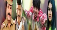 Película Kottarathil Kutty Bhootham