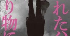 Filme completo Kowareta Heart wo Urimono ni