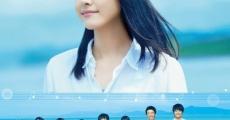 Filme completo Kuchibiru ni uta wo