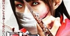 Película Kuchisake onna Returns