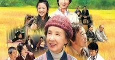 Película Kujikenaide