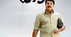 Película Kunjananthante Kada