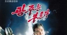 Película Kwangjunun purunda