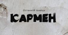 Película L'últim ball de Carmen Amaya