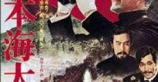 Filme completo A Batalha do Mar do Japão