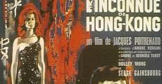 La desconocida de Hong Kong