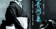 Filme completo Hanaoka Seishu no tsuma