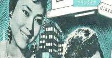 Ver película La estación Nishi Ginza