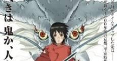 Onigamiden film complet