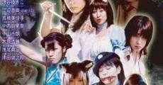 Ver película La masacre de las colegialas karatecas