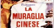 La muraglia cinese streaming
