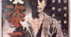 Filme completo Zoku Sugata Sanshirô