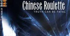 Chinesisches Roulette - Roulette chinoise film complet