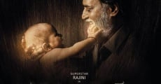 Kabali streaming