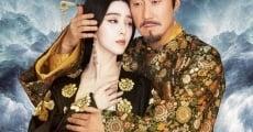 Película Lady of the Dynasty