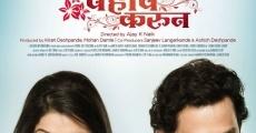 Película Lagna Pahave Karun