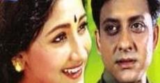Película Lakhmi Pratima