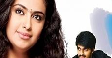 Película Lakshmi Raave Maa Intiki