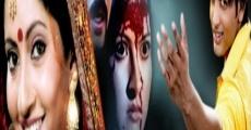 Película Lal Tuku Tuku Sadhaba Bahu