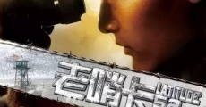 Ver película Latitud 52