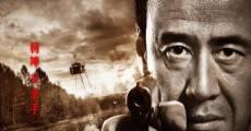Película Lethal Hostage