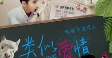 Película Like Love
