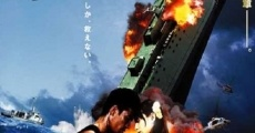 Película Limit of Love: Umizaru