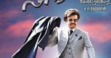 Lingaa streaming