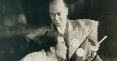 Los cuarenta y siete samurais