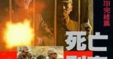 Ver película Los hombres detrás del sol 3