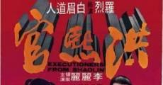 Filme completo Os Carrascos de Shaolin