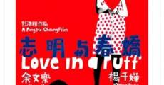 Chi ming yu chun giu (Love in a Puff) (2010) stream