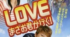 Ver película ¡Vamos, Masao!