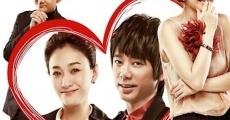 Película Love Retake