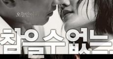 Loveholic (2009)