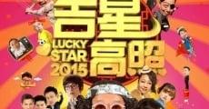Película Lucky Star 2015