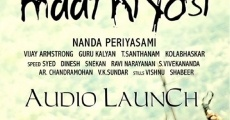 Película Maathi Yosi