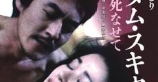 Ver película Madam Scandal: Let Me Die for 10 Seconds
