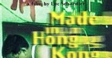 Xiang Gang zhi zao film complet